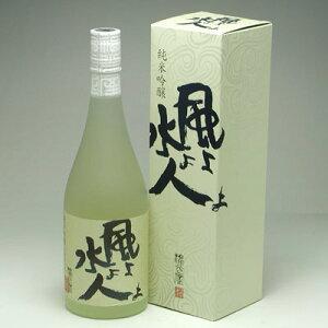 香りが良くサラリと旨いお酒です!福正宗 風よ水よ人よ 純米吟醸 720ml