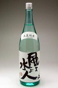 さらりと旨い純米酒福正宗 風よ水よ人よ純米酒 1800ml