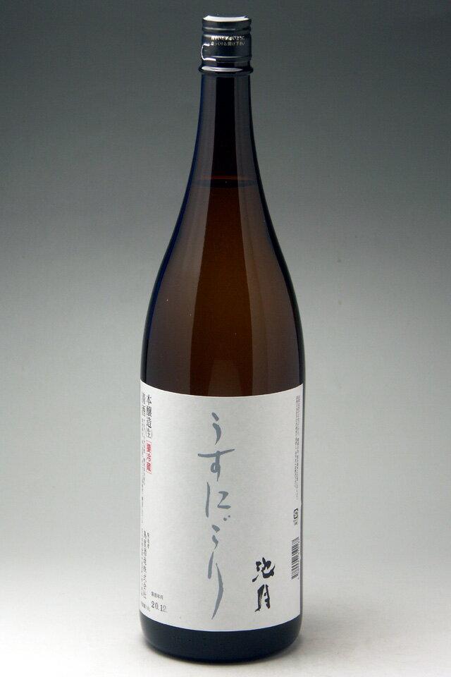 令和2年11月21日入荷!中能登町・鳥屋酒造 池月 本醸造うすにごり 1800ml