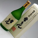 【楽ギフ_包装】常きげん 純米大吟醸720ml