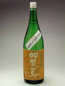 当店で一番売れています!加賀鳶 山廃純米吟醸 ひやおろし 1800ml