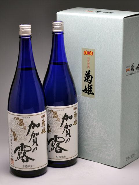 焼酎, 米焼酎  1800ml2