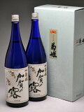 本格米焼酎菊姫加賀の露1800ml2本化粧箱入