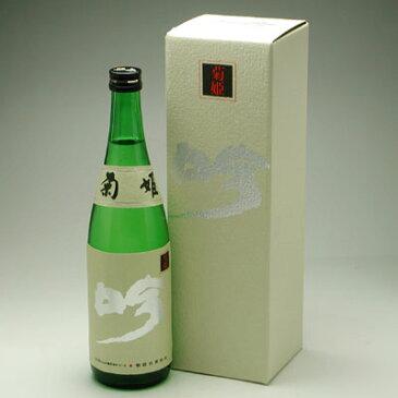 【楽ギフ_包装】石川県の地酒 菊姫 吟 720ml