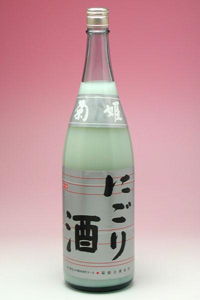 濃醇な旨みの菊姫にごり酒 1800ml