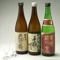 IWC純米酒部門金メダル受賞酒セット
