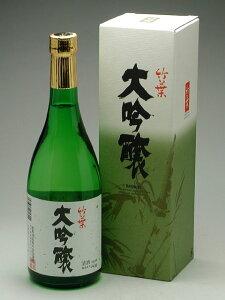奥能登・数馬酒造の幸級大吟醸酒奥能登の地酒 竹葉 大吟醸 720ml
