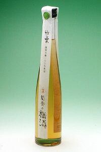 長期熟成純米酒に能登梅を漬け込みました数馬酒造 竹葉 特撰 能登の梅酒 375ml