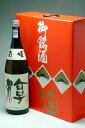清酒 1800ml 3本用カートン