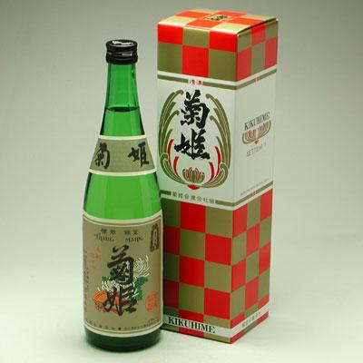 清酒 720ml 1本用カートン