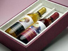 人気のマリッジワインの詰合せ野々市町 キィウィワイン 720ml 紅白のセット