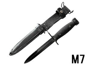 ウインドラス社製のコレクション用銃剣です 【ミリタリーコレクション】M7バヨネット(銃剣)