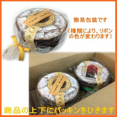 【初回限定】選べる2つのシフォンケーキ(モニター価格)