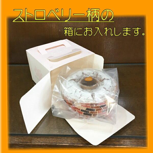 抹茶ロールケーキと2つのシフォンケーキ お得 セット