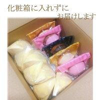 富士山スフレカット7ヶとレモンケーキ5ヶセット