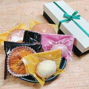 【送料無料】焼き菓子セット6個父の日