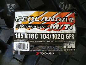 【新製品】スズキジムニーJIMNYヨコハマジオランダーGEOLANDARM/T+WILDTRACTION195R16C104/102Q6PR4本セット(一台分)G001Jレイズドブラックレター
