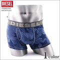 �ڥǥ�������DIESEL�ۥܥ������ѥ�ġ�2014�����THESEASONAL00CEM30HADL��󥺥�������������Men's��BOXERSHORTS��󥺥ѥ�ġۡڳڥ��������ۡڥ��硼�ȡۡ�TRUNK�ۥ֥��ɿ͵��֥��ɤ�������