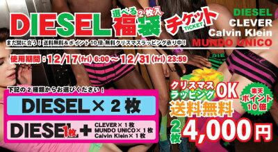 【2010年新作】【DIESEL/ディーゼル】ローライズ ボクサーパンツ メンズ下着 アンダーウェア...