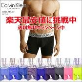 カルバンクライン ボクサーパンツ メンズ CK U2719 STEEL ローライズボクサー Boxer pants calvin klein 父の日 ギフト プレゼント gift カルバン・クライン夏 下着 バレンタイン
