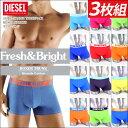 【お買い物マラソン 7月】ディーゼル ボクサーパンツ メンズ /【3枚...