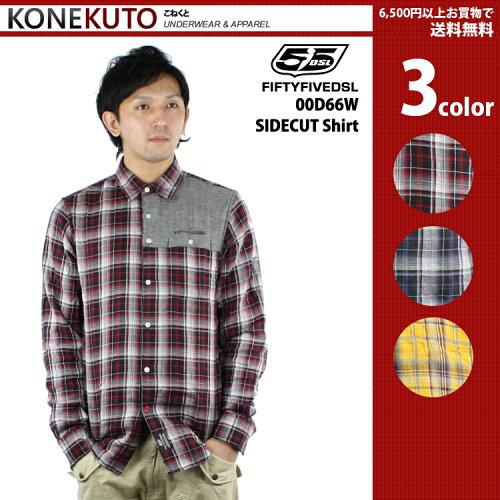 55DSL メンズ シャツ 00D66W-SIDECUT Shirt 【送料無料...