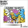 【DARK SHINY ダークシャイニー】ボクサーパンツ Flowers メンズ ブランド 【ショート】【TRUNK】Boxer pants mens 男性下着 2015春 春物 2015版 2015ss 【PUP】