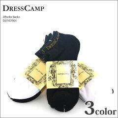 DRESS CAMP ドレスキャンプ 靴下3枚セット アンクルソックス 42-D2707001 メンズ 靴下 セット レビュー sox ソックス おしゃれ ブランド カジュアルブランド 福袋 人気ブランド おすすめ メンズソックス メンズファッション くつした mens 2015 新春福袋 楽天大感謝祭