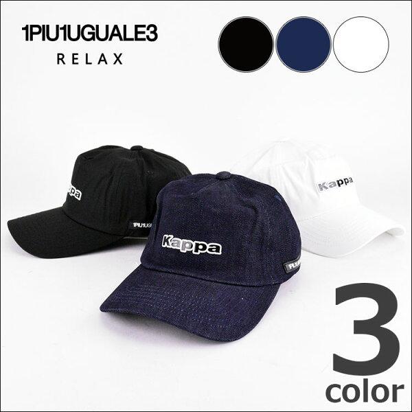 1PIU1UGUALE3RELAX(ウノピュウノウグァーレトレ)ロゴキャップ帽子プレゼント用のプレゼントラッピングおしゃれブラン