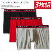 【TOMMY HILFIGER トミーフィルフィガー 】3枚組 ボクサーパンツ メンズ 下着 ボクサー 09T0961 メンズ下着 アンダーウェア 【ロング】【TRUNK】ロングボクサーパンツ 男性下着 ブランド 人気 通販 楽天 人気ブランド おすすめ トミー・ヒルフィガー 赤【ボクサーパンツ】