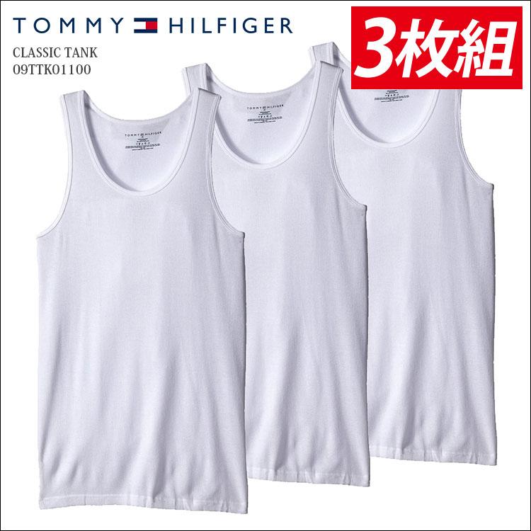 3枚組 タンクトップ メンズ 下着 ボクサー 09ttk01 メンズ下着 アンダーウェア 男性下着 ブランド 人気 通販 楽天 人気ブランド おすすめ トミー・ヒルフィガー 赤 無地 夏 夏服 セット メンズインナーシャツ