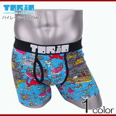 【トリオ TORIO】ボクサーパンツ パイレーツ ボクサーパンツ メンズ パンツ【P】【PUP】