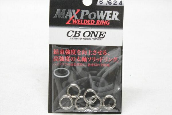 フィッシング, フック・針 CB ONE MAX6 624lb