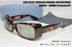 QBRICKキューブリック 偏光サングラス ATY0109 COMBEX コンベックス Polawing SPX150 CR ドゥーブル/ハードマルチ