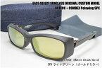 QBRICKキューブリック 偏光サングラス BTY7202 COMBEX コンベックス Polawing SPX150 CR ライトグリーン/ゴールドミラー