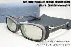 QBRICKキューブリック 偏光サングラス BTY7203 COMBEX コンベックス Polawing SPX150 CR パールグレイ/シルバーミラー