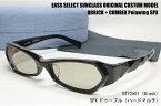 QBRICKキューブリック 偏光サングラス BTY2501 COMBEX コンベックス Polawing SPX150 CR ドゥーブル/ハードマルチ