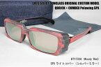QBRICKキューブリック 偏光サングラス BTY7304 COMBEX コンベックス Polawing SPX150 CR ライトコパー/シルバーミラー