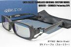 QBRICKキューブリック 偏光サングラス BTY7802 COMBEX コンベックス Polawing SPX150 CR ドゥーブル/ブルーミラー