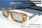 QBRICKキューブリック 偏光サングラス BTY7406 COMBEX コンベックス Polawing SPX150 CR ライトブラウン/ハードマルチ