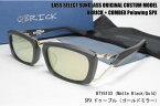 QBRICKキューブリック 偏光サングラス BTY8103 COMBEX コンベックス Polawing SPX150 CR ドゥーブル/ゴールドミラー