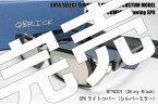 QBRICKキューブリック 偏光サングラス BTY8201 COMBEX コンベックス Polawing SPX150 CR ライトコパー/シルバーミラー