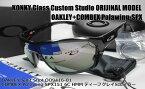 オークリー サングラス カスタム偏光 OAKLEY Split Shot スプリットショット OO9416-01/COMBEX コンベックス Polawing SPX151 CR 1.50 6C HMM ディープグレイSILミラー