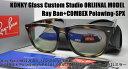 レイバン カスタム偏光サングラス RB4260D 710/80 57 BR COMBEX Polawing SPX101 CR6C(HMM)フェザーグレイSILミラー