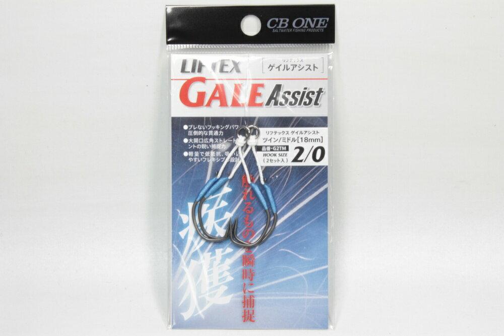 ルアー・フライ, ハードルアー CB ONE LIFTEX GALE 20 18mm(2)