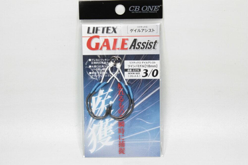 ルアー・フライ, ハードルアー 2020125 24 point5CB ONE LIFTEX GALE 30 18mm(2)