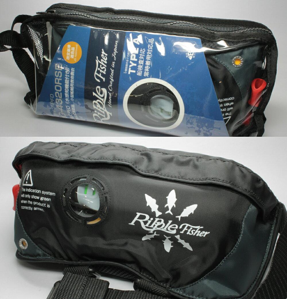 ライフジャケット, メンズライフジャケット RippleFisher RF