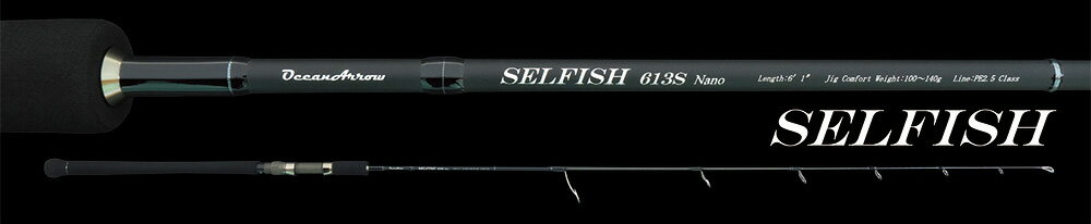 フィッシング, ロッド・竿 RippleFisher SELFISH 597S Nano Vertical (Specialize Model)