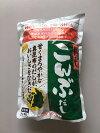【大容量】味の素ほんだしこんぶだし1kg業務用AJINOMOTO