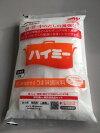 【大容量】味の素ハイミー1kg業務用AJINOMOTO